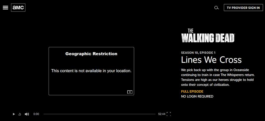 Accès AMC sans VPN